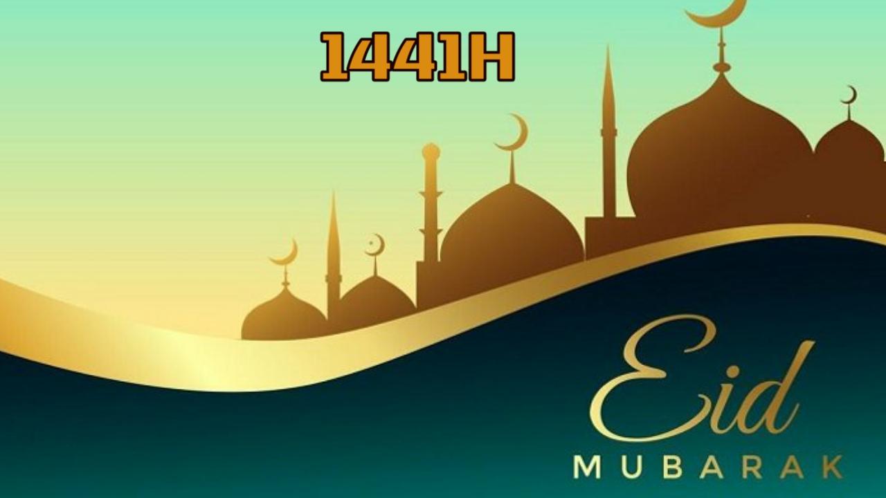 Kumpulan Kartu Ucapan Selamat Hari Raya Idul Fitri 14