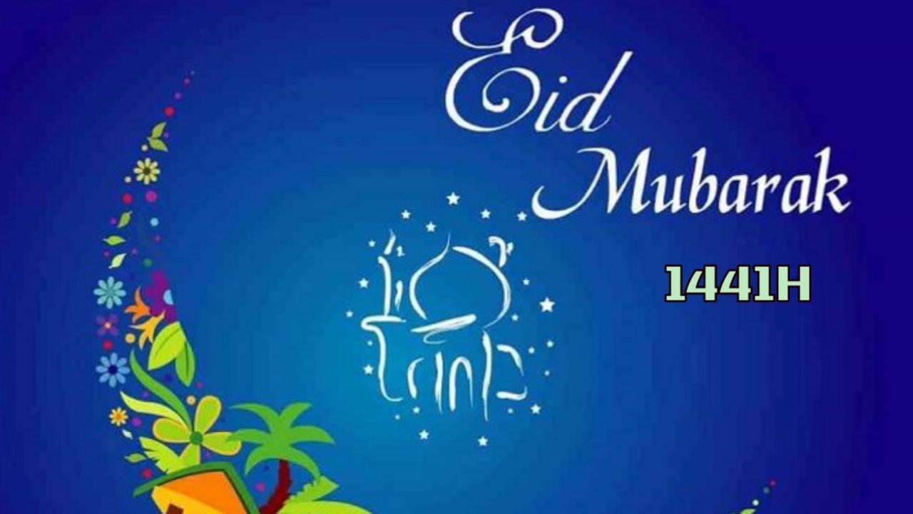 Kumpulan Kartu Ucapan Selamat Hari Raya Idul Fitri 8